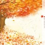 2013-autumn_2